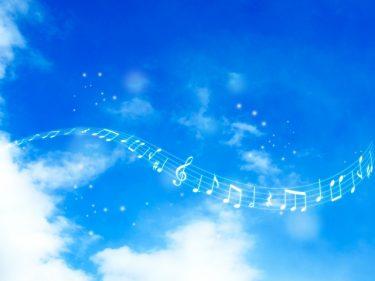 音楽は心の栄養
