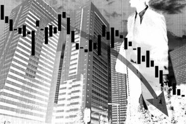 不動産業界に不況の足音